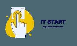 IT-START- שירותי מחשוב לעסקים | לוגו